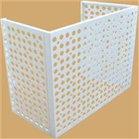 广东穿孔铝板空调罩_铝空调罩厂家_《广东德普龙建材》