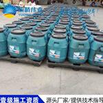 七台河三涂fyt-1防水涂料质量评定标准