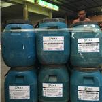 二阶反应型防水粘结材料施工图片