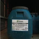 AMP-100二阶反应型桥面防水涂料模范厂家