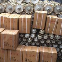 悬式陶瓷绝缘子XWP-120厂家价格