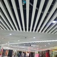 木纹铝方通厂家直销 电影院铝方通 木纹滚涂铝方通吊顶