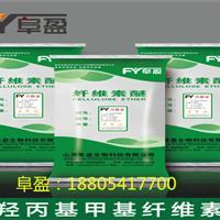 湖南厂家直供羟丙基甲基纤维素自流平专用