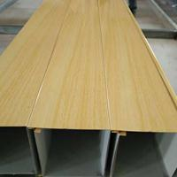 铝方通天花 生产50x100木纹铝方通 吊顶材料厂家