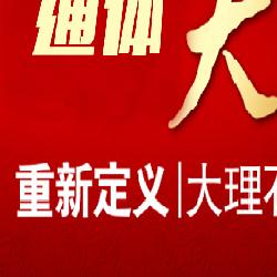 强陶陶瓷新疆招商