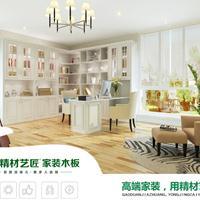定制家居板材怎么选才环保?中国十大板材排名?