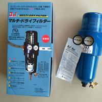 供应T-103A前田Unicom压缩空气精密过滤器干燥过滤器
