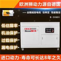 50kw静音汽油发电机多少钱