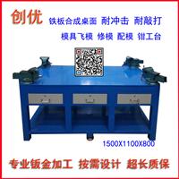 双工位钳桌、模具实训钳台、钢制钳工虎钳操作台生产厂家可定制