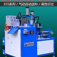 气动送料自动切铝机,锯料机,铝材下料机宁波飞研机械供应