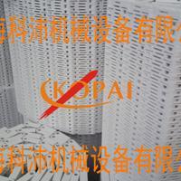 蓄电池塑料网带防腐蚀耐酸碱模块传送带上海厂家