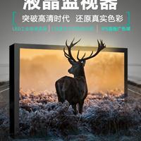 深圳美晶专显科技84寸86寸工业液晶显示器