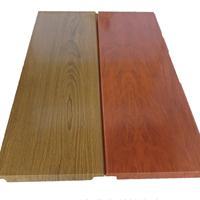 木纹铝扣板吊顶 装饰铝扣板 铝扣板规格订做