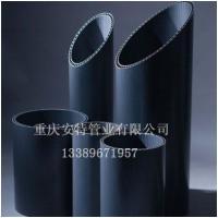 PVC-U双层轴向中空壁管