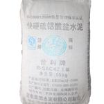 北京低碱度快硬硫铝酸盐GRC专用水泥水泥厂家成批出售