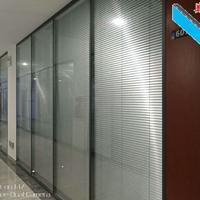 深圳雙層玻璃隔斷—中空玻璃夾百葉窗隔斷