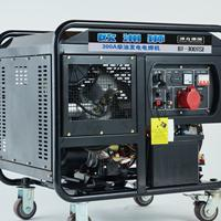 工业级300A发电电焊两用机价格