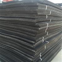 聚乙烯闭孔泡沫板包装说明-PE泡沫填缝板规格