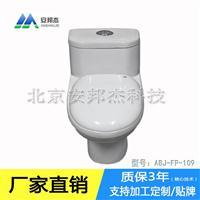 北京第三卫生间发泡坐便器价格