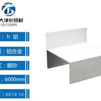 净化铝型材四字铝4字槽4字铝洁净无尘室自动化铝型材净化铝