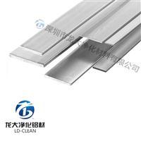 净化铝型材20*1.6扁条铝板 扁铝 铝方条铝合金板 铝排 铝条