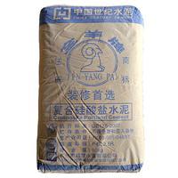 廣州金羊水泥 復合硅酸鹽325裝修水泥