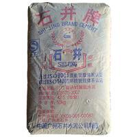 供应【石井牌水泥】普通硅酸盐425水泥价格
