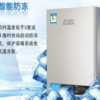 供应优质电采暖 民用电采暖 智能电采暖 超节能电采暖