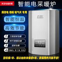 纯宝PbDD-60R 家用节能电磁采暖炉 智能恒温 厂家直销