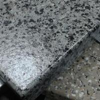 保温装饰铝板
