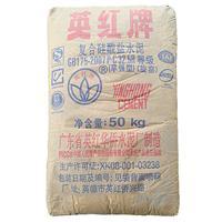 英红牌水泥 复合硅酸盐PC32.5R 英红水泥