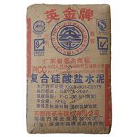 供應英金水泥 復合硅酸鹽325水泥批發 廠家直銷
