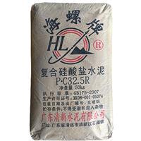 海螺牌水泥直供 復合硅酸鹽PC32.5 水泥批發