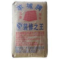 羊城牌装修水泥 复合硅酸盐PC32.5R 广州羊城水泥价格