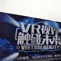 VR工地安全体验馆厂家 汉坤实业自主研发 三年免费软件升级