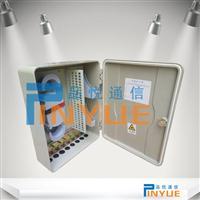 72芯光缆分线箱产品图片介绍