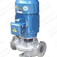 GDF40-15不锈钢管道离心泵耐腐耐磨耐高温