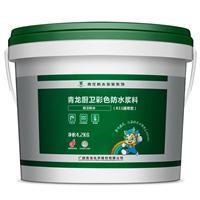 西安防水材料西安堵漏材料厂家卫生间防水材料防水施工