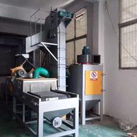 喷粉挂具处理喷沙机三水区大型抛丸机生产厂家红福海机械