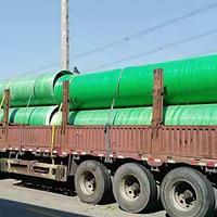 景德镇鹰潭玻璃钢夹砂管道厂家-玻璃钢管道生产厂家