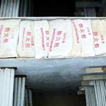 电缆沟内防火隔板厂家直销 无机阻燃板