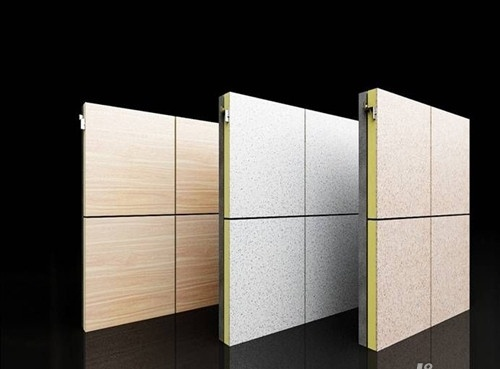 外墙氟碳漆施工报价 外墙氟碳漆施工方案都有哪些