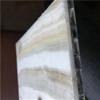 长沙 长期供应大理石蜂窝板 石材蜂窝板 室内装潢 可提供样品
