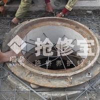 江西南康市市政道路井盖提升采用什么修复材料