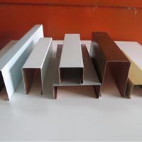 仿木纹车站地铁专用铝方通 白色铝方管铝方通 柚木木纹铝方通