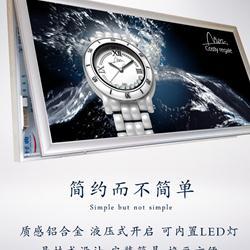 佛山钧尚广告器材有限公司