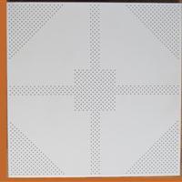 厂家直销600x600铝扣板 冲孔铝扣板