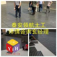 北京 塑料排水板 车库防水板 供应厂家领航土工欢迎您