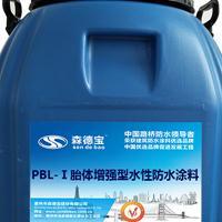 森德宝招商 PB-1聚合物改性沥青防水涂料产品性能