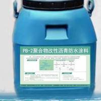 pb-2聚合物改性沥青防水涂料 PB-2桥面防水涂料厂家